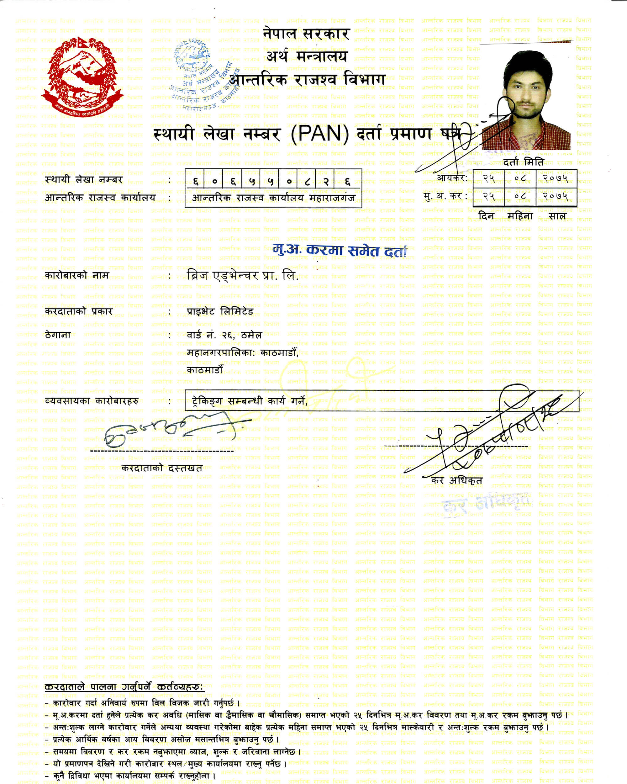 Vat-Certificate.jpg