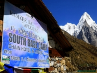 Hotel at Kanchenjunga Ramche/ Kanchenjunga South Base Camp Trek