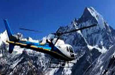Kalapatthar-Helicopter-Landing